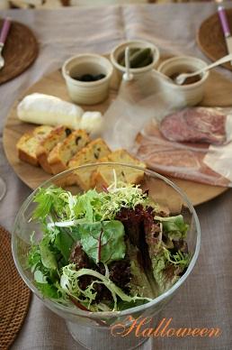 プチHalloween Lunch _d0088196_1643923.jpg