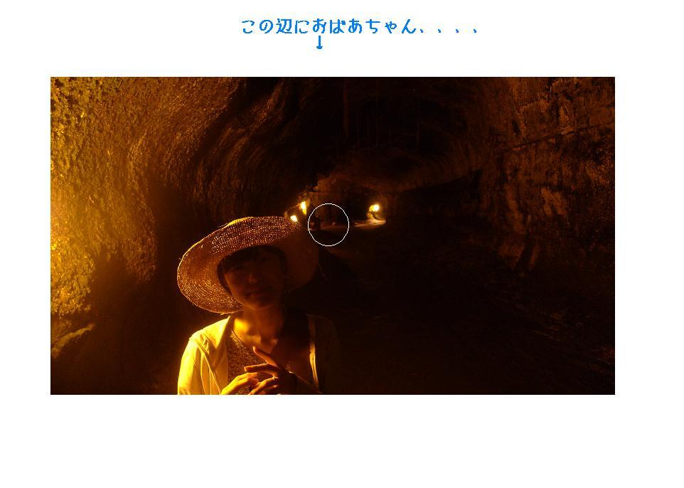 Big Island 編 ~キラウエア火山~_a0188798_11515587.jpg