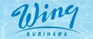 エドはるみさん 資生堂化粧品 ニッポン放送 ラジオ タカヤマ薬局グループ Hana店が紹介されまグー。_d0092901_19324539.jpg