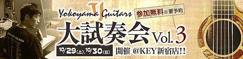 新宿へ!_c0137404_0122764.jpg