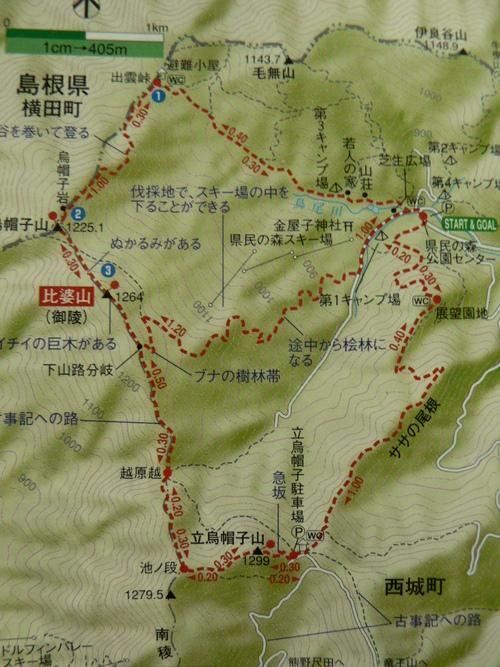 比婆山 ~縦走~_f0219710_81656.jpg
