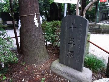 愛宕神社(入間市)_c0051112_20571652.jpg