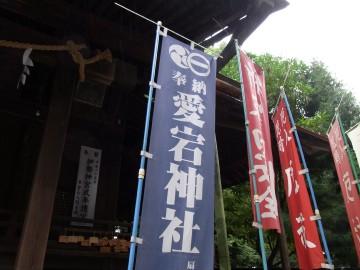 愛宕神社(入間市)_c0051112_20573745.jpg