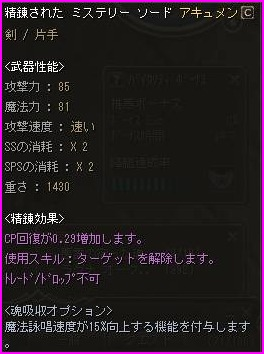 b0062614_2191836.jpg