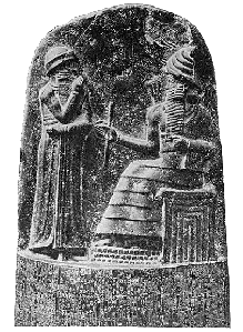 ニビルの王「ナンナル」の息子「ウトゥ」からの警告!?:「NWO」を滅ぼす!_e0171614_1394767.png