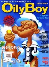 oyly boy_f0085219_9593858.jpg