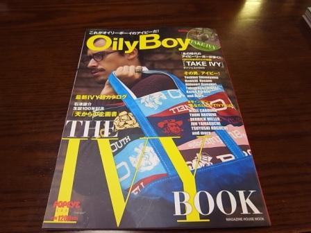 oily boy_a0182722_295733.jpg