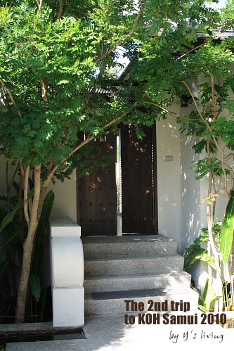 サムイ door 2