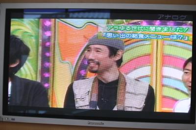 テレビ0003