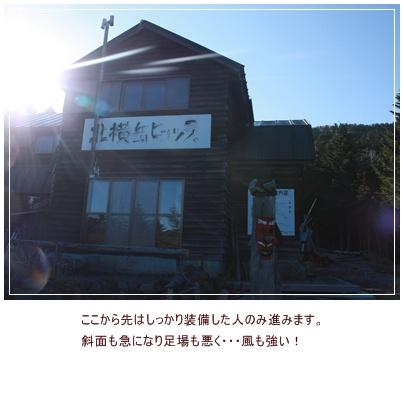 c0141025_0484212.jpg