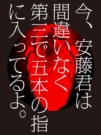 最高速物語 〜第三京浜深夜二時〜_f0203027_14563275.jpg