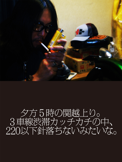 最高速物語 〜第三京浜深夜二時〜_f0203027_1457652.jpg