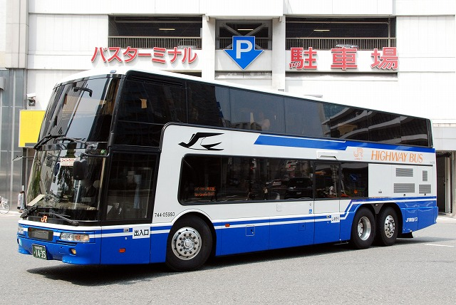 JR東海バス~エアロキング(744-05993&744-04994)~_a0164734_2111481.jpg