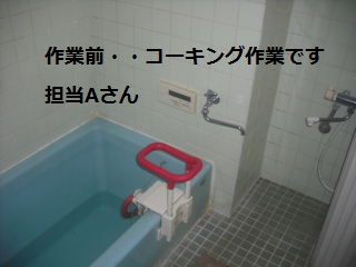 f0031037_19391293.jpg