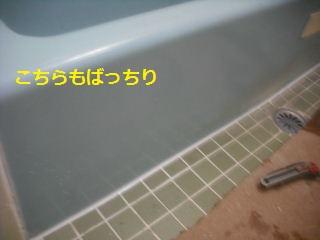 f0031037_1940824.jpg