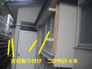 f0031037_19421649.jpg
