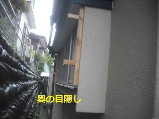 f0031037_19422234.jpg