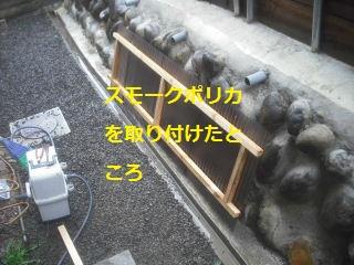 f0031037_19423966.jpg