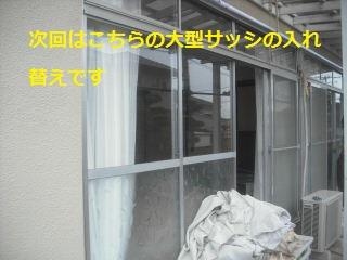 f0031037_19432423.jpg
