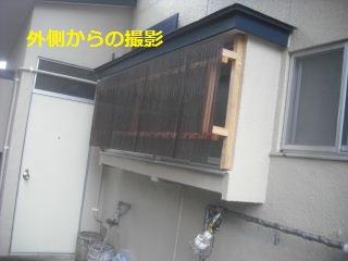 f0031037_1943858.jpg