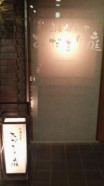 第2回 「北海道姿の会」_e0173738_10423837.jpg