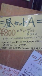 f0224244_10243468.jpg