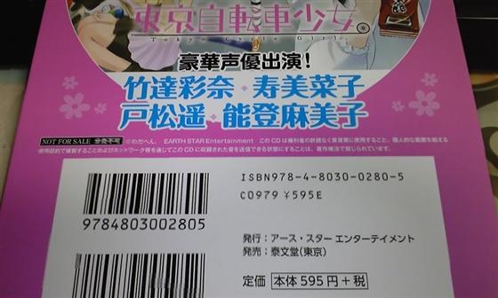 b0043454_2412734.jpg