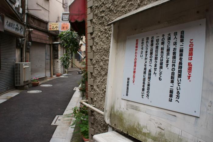 f0218959_18285479.jpg