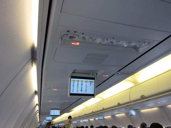 ANA 伊丹空港 ボーイング737-800_d0202264_22471285.jpg