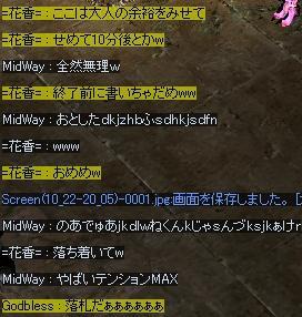 f0233667_232650100.jpg