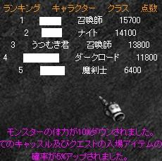 f0233667_23382957.jpg