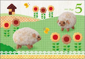 羊毛フェルトカレンダー 5月〜8月_f0131668_6364685.jpg