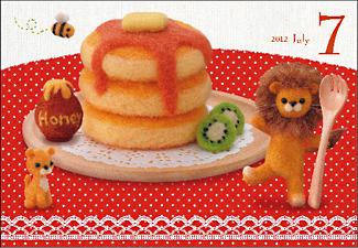羊毛フェルトカレンダー 5月〜8月_f0131668_637977.jpg