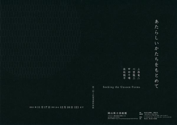 b0052471_2511216.jpg