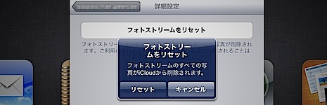b0050172_1742641.jpg