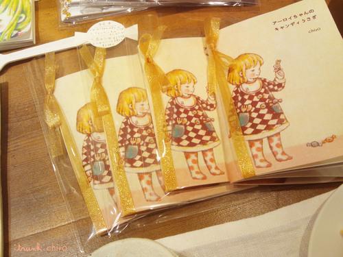 【展示開催中】アーロイちゃんの絵本、追加しています☆_f0223074_22183477.jpg