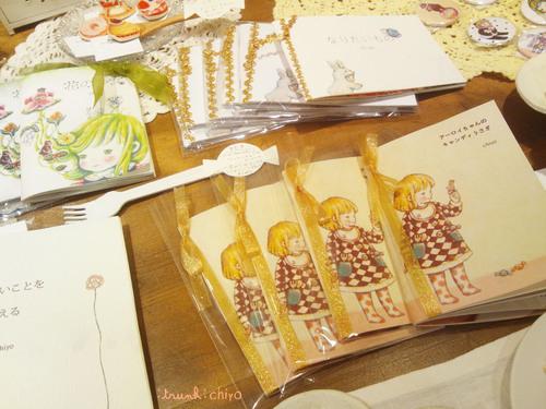 【展示開催中】アーロイちゃんの絵本、追加しています☆_f0223074_22185086.jpg