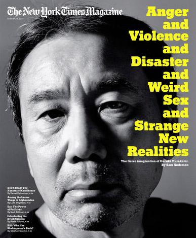 this week\'s ny times magazine features haruki murakami_f0076775_13555589.jpg