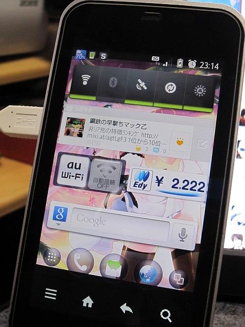 b0048879_0242993.jpg