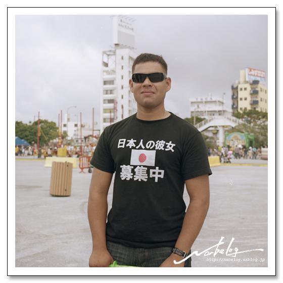 c0181298_0465952.jpg