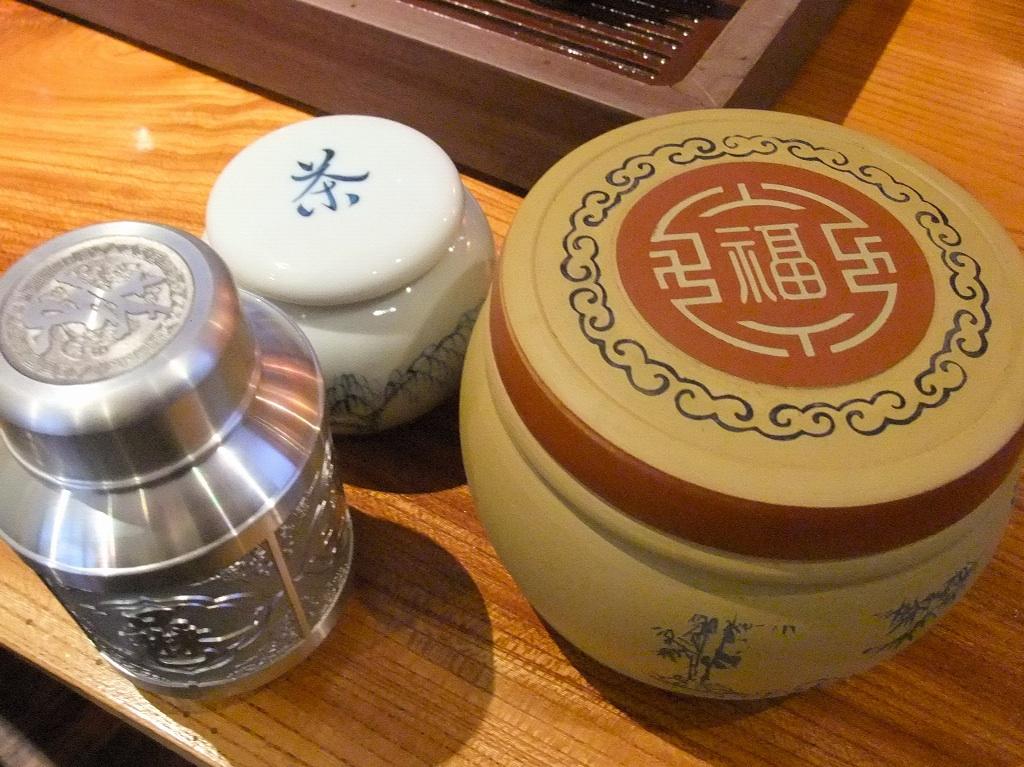 お茶の保存_b0151300_13551754.jpg