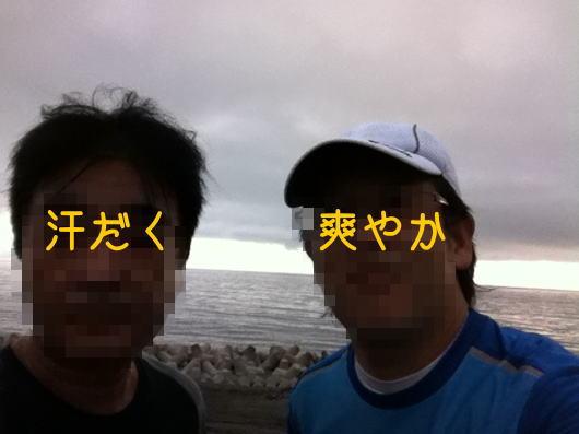 b0055202_19522341.jpg