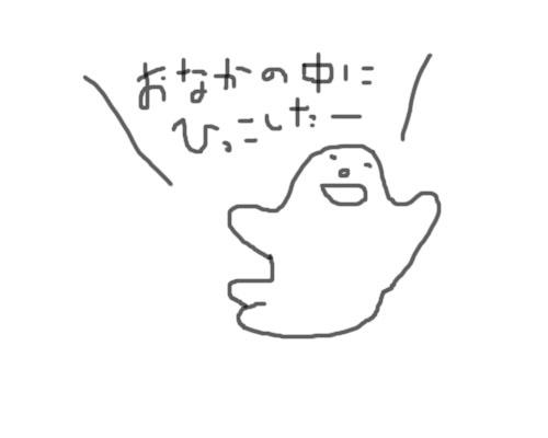f0227203_1165050.jpg