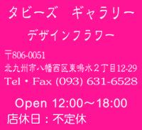 f0218012_820242.jpg