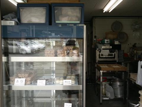 周辺の美味しい和菓子屋さん♪_b0228113_12145134.jpg