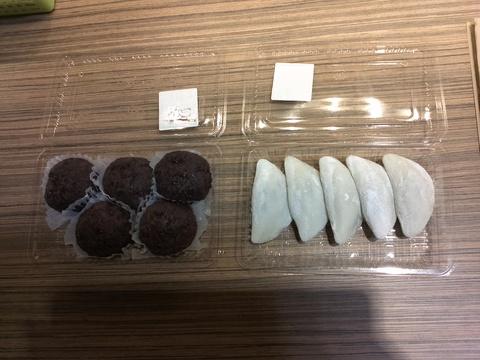 周辺の美味しい和菓子屋さん♪_b0228113_12151212.jpg