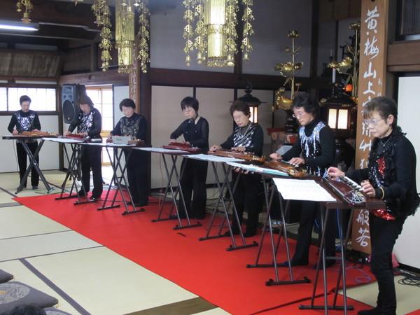 秋の音楽会♪_e0239118_16395372.jpg