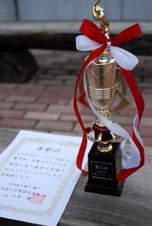 トライアルズ3位入賞!_e0103024_2232333.jpg