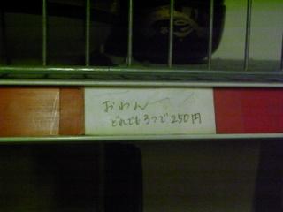 f0032125_1833119.jpg