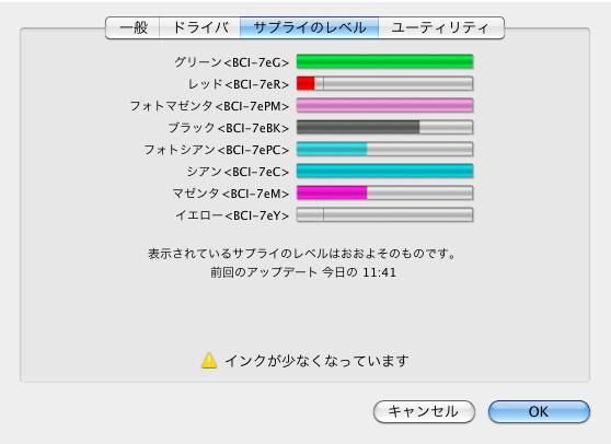 Pro9000II テスト終了。_b0229648_20232762.jpg